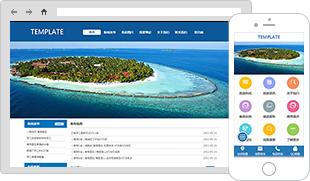 餐饮、酒店、旅游、服务网站样式