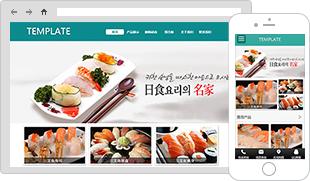 食品、茶饮、养生保健网站样式